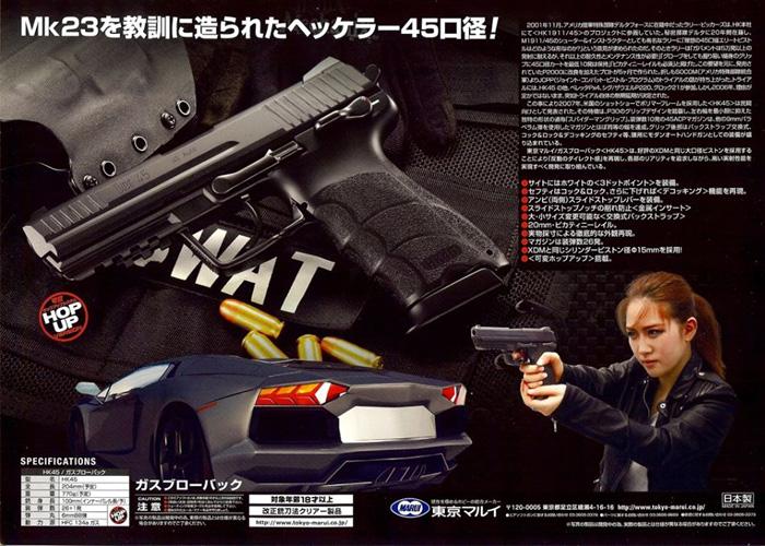 Tokyo Marui HK45 GBB Ehobby10