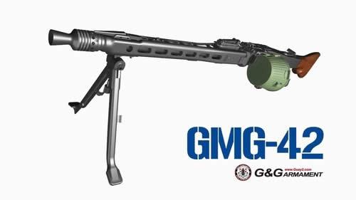 New G&G MG42 (GMG42 ) Saba2010