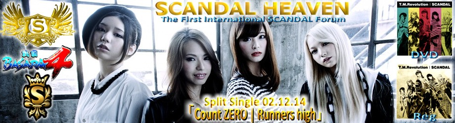 Count ZERO | Runners high Banner Contest Voting Group B Rh_ban14