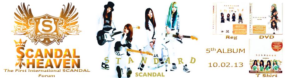 STANDARD Banner Contest Standa12