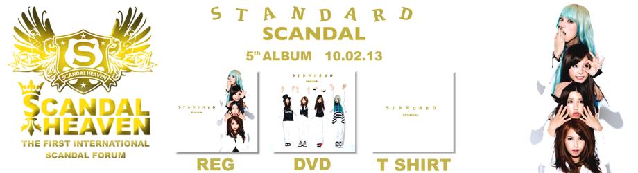 STANDARD Banner Contest Group C Standa13
