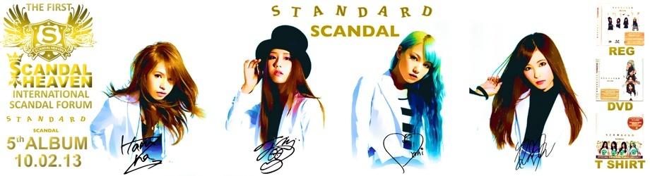 STANDARD Banner Contest Standa15