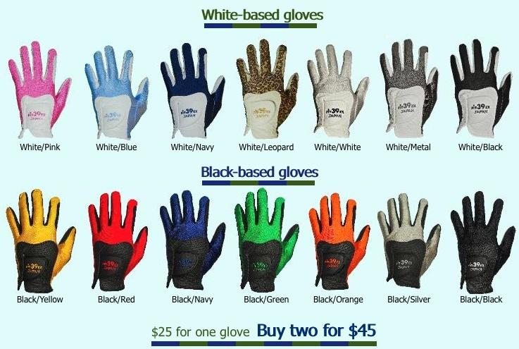 FIT39 Golf Gloves Fit39_10