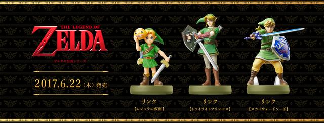 [Nintendo] Amiibo - Page 3 Zelda_10