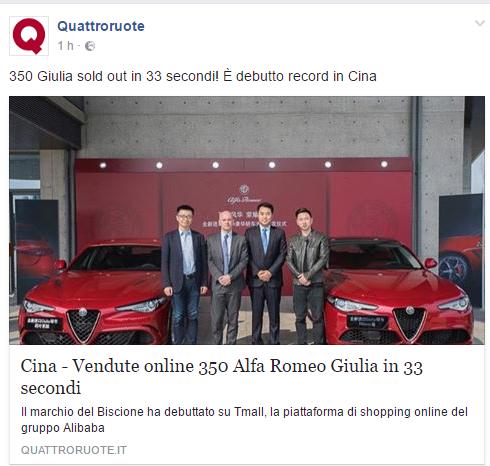 Dopo lunga attesa... ci siamo!! Alfa Romeo Giulia!! - Pagina 13 Nhgbfd10