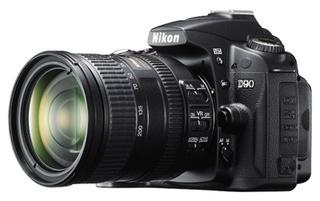 adattatore linea-microfono ... (valter) Nikon-10