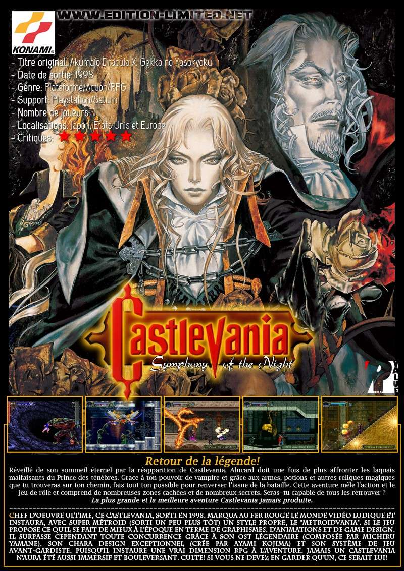 Sony Playstation 1 - Castlevania: Symphony of the Night Castle43