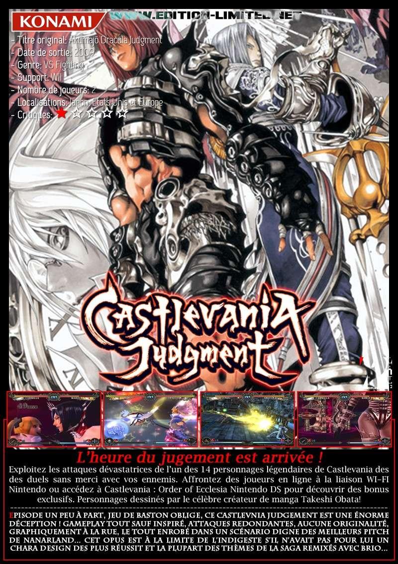 Nintendo Wii - Castlevania: Judgment Castle52