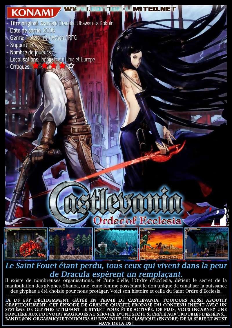 Nintendo DS - Castlevania: Order of Ecclesia Castle54