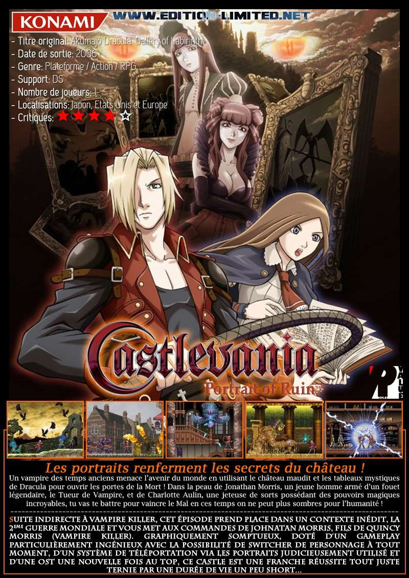 Nintendo DS - Castlevania: Portrait of Ruin Castle56