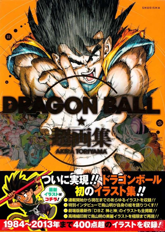 Art Book/Art Work, Magazines & Guides Dragon10