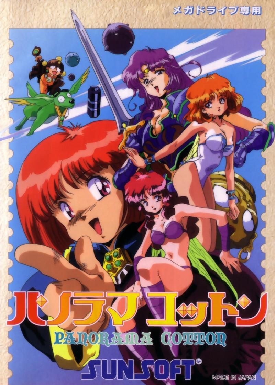Les Pochettes Jap.  Sega_m12