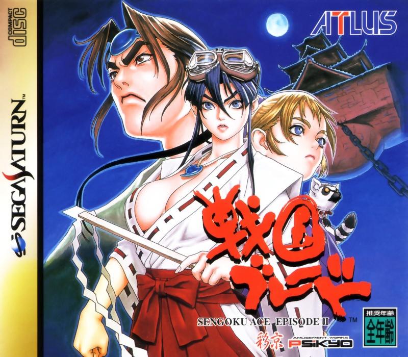 Les Pochettes Jap.  Sega_s12