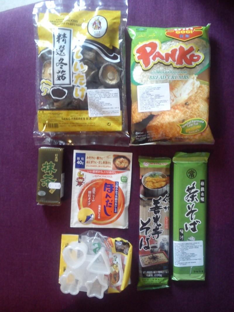 Cosine dal Giappone! Dsc_1410