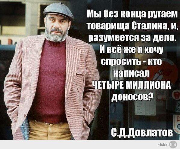 Россия - Сильное и Надежное Государство!!! 0eab9710