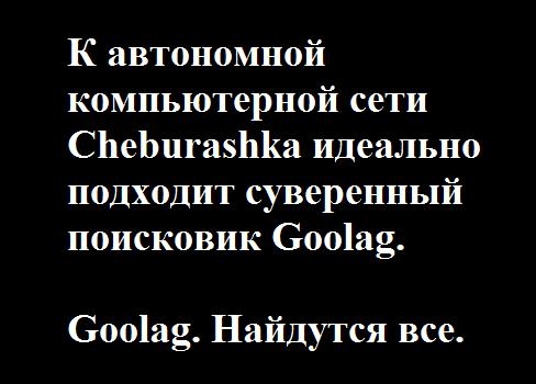 До чего нас доведет техногенная эпоха))))) - Страница 2 10336710