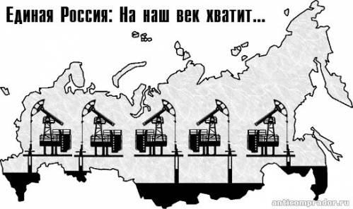 Куда движется Россия? - Страница 38 12090510