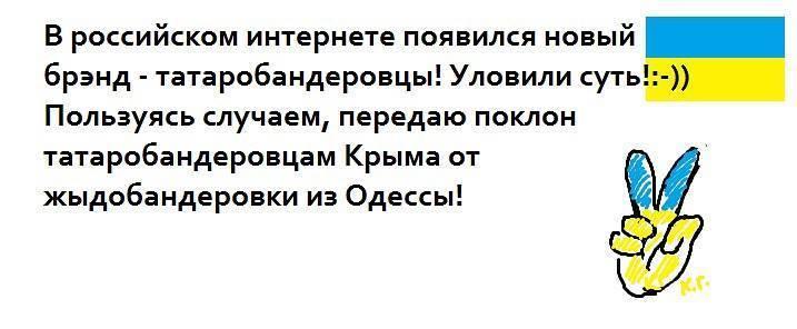 Путинский фэн-клаб - Страница 6 14880911