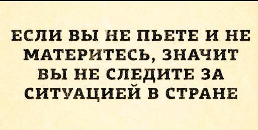 Украина. Что дальше? Часть 1 - Страница 37 19480310