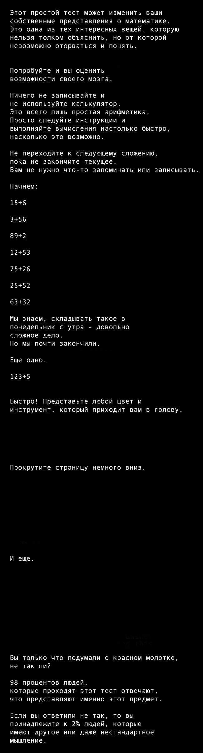 Болтушка форума - Страница 22 52308010