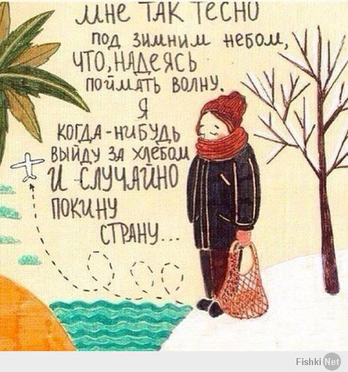 До чего нас доведет техногенная эпоха))))) - Страница 2 D1794110