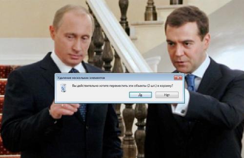 Путинский фэн-клаб - Страница 5 Fb463c10