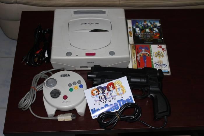 recherche Sega Saturn JAP en boite ou loose ... Setsat11