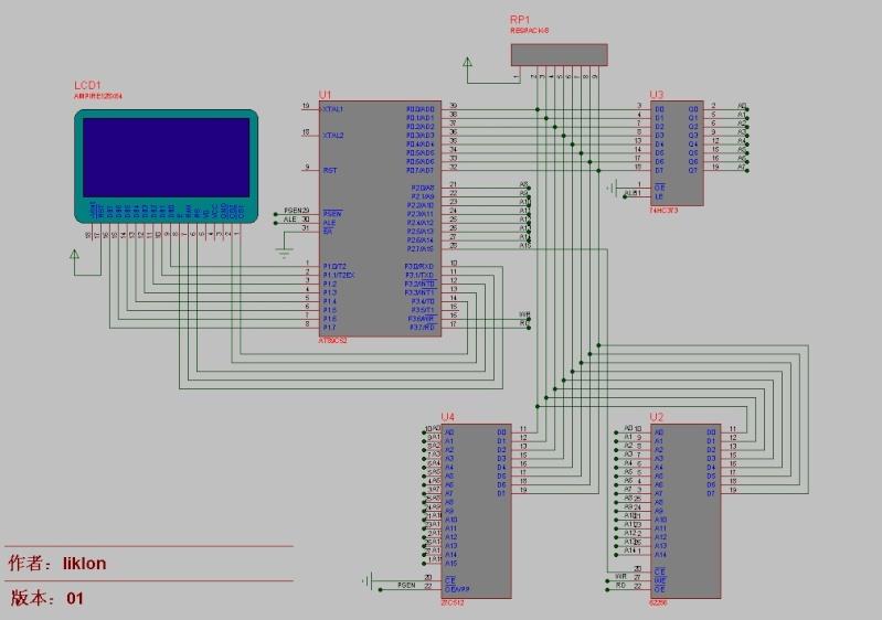 大家在这基础上开发自己的GUI哦,有需要的来哦 Liklon10