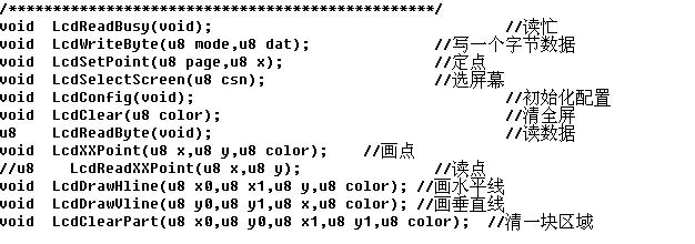大家在这基础上开发自己的GUI哦,有需要的来哦 Qqaa2012