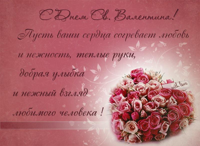 Любые праздники!!! Поздравляем! Bezime10