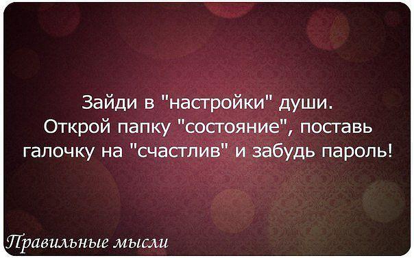 хорошо сказано ! Getima33