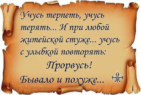 хорошо сказано ! Getima34