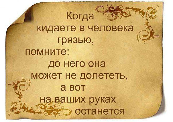 хорошо сказано ! Getima35