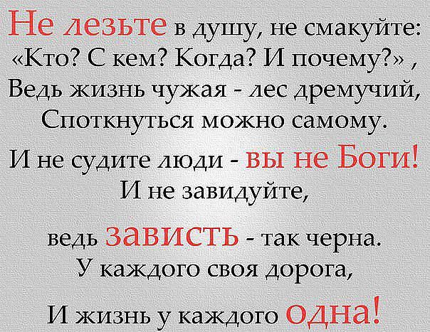 хорошо сказано ! Getima42