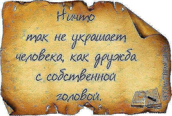 хорошо сказано ! Getima44