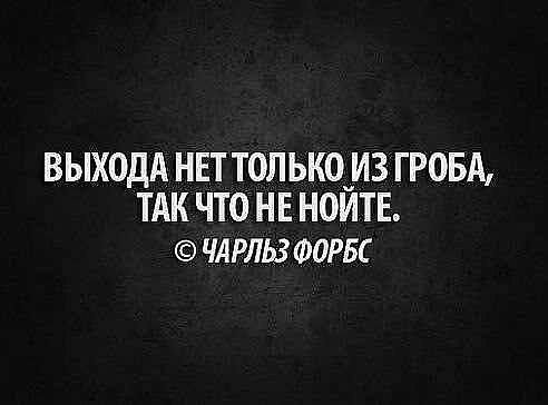 хорошо сказано ! Getima45