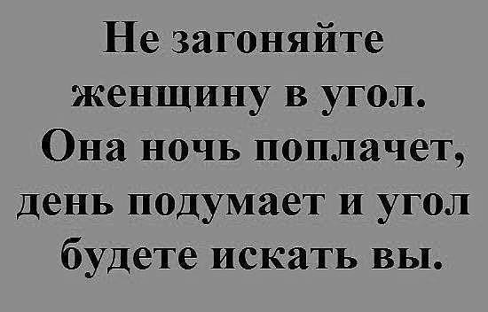 хорошо сказано ! Getima47