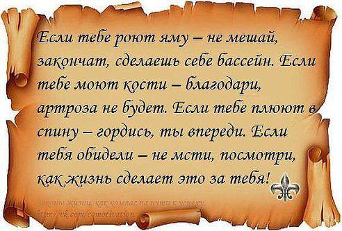 хорошо сказано ! Getima50
