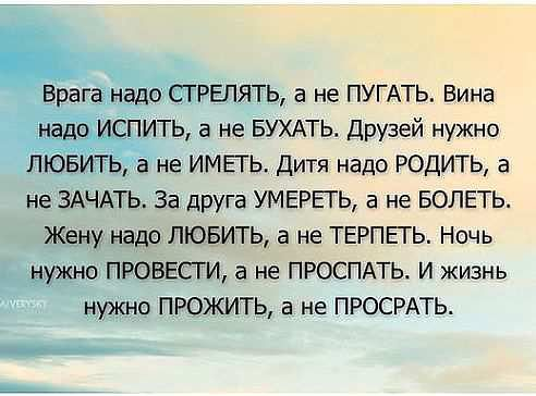 хорошо сказано ! - Страница 2 Getima73