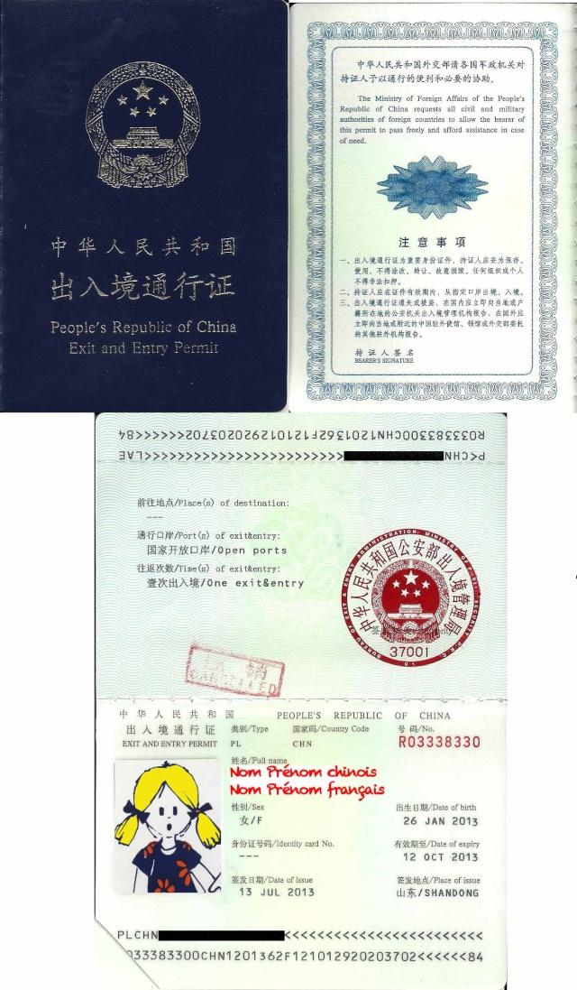 """Exemple du document """"Exit and Entry Permit"""" (enfants nés en Chine, jusqu'à 18 ans) Exit_a11"""