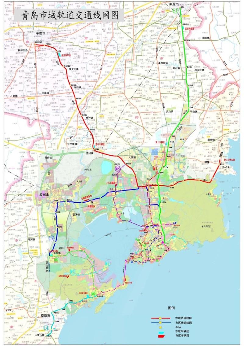 Métro de Qingdao (en cours de construction), ouverture (ligne M3) prévue fin 2014! Qingda10