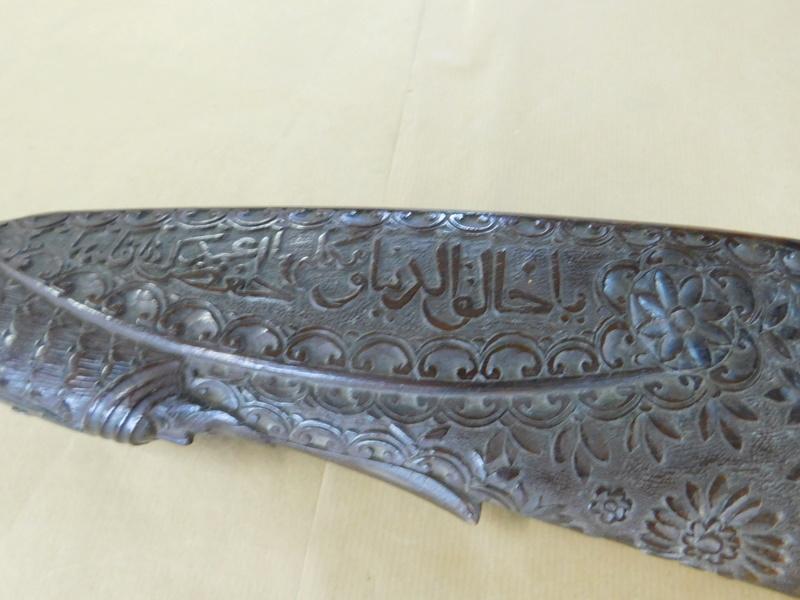 armes blanches du magrheb Dscn6123