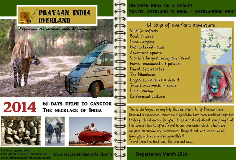 Hello from Prayaan India Overland 61_day12