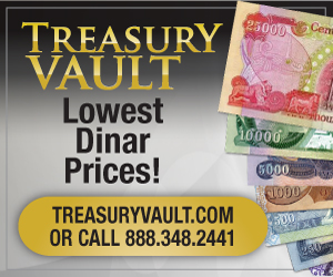 Treasury Vault