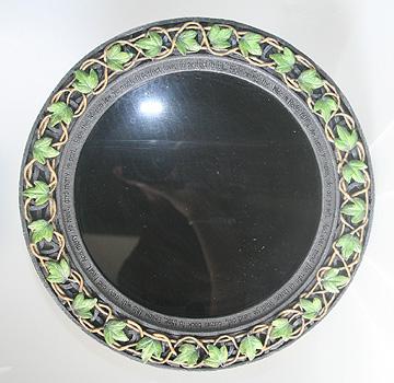 Защита Магических Зеркал 9d504f10