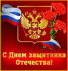 Поздравления с праздниками, памятными событиями. Ie_zza10