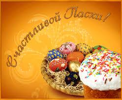 Поздравления с праздниками, памятными событиями. Images13