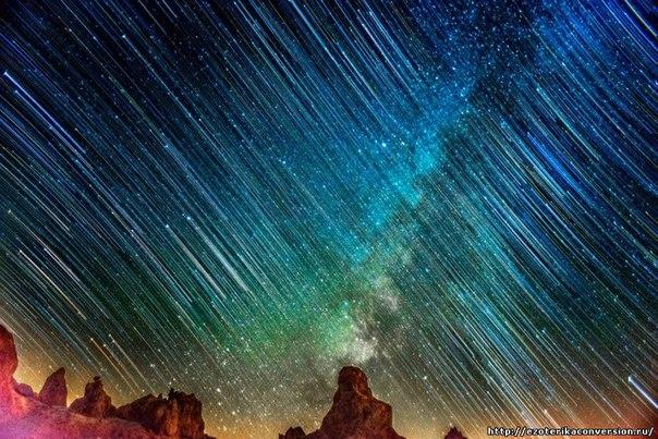 Магический Звездный Дождь Qzxt7t10