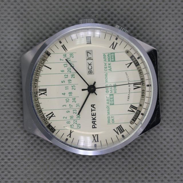[Vends] RUSSIA RAKETA Perpetual Calendar 0_210b10