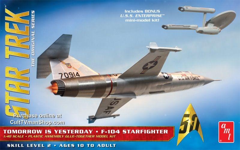 Aviation - NOUVEAUTÉS, RUMEURS ET KITS A VENIR - Page 19 Amt95310